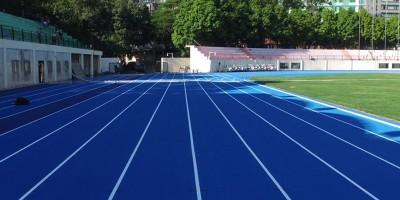 学校塑胶跑道施工