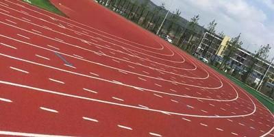 大学透气型塑胶跑道