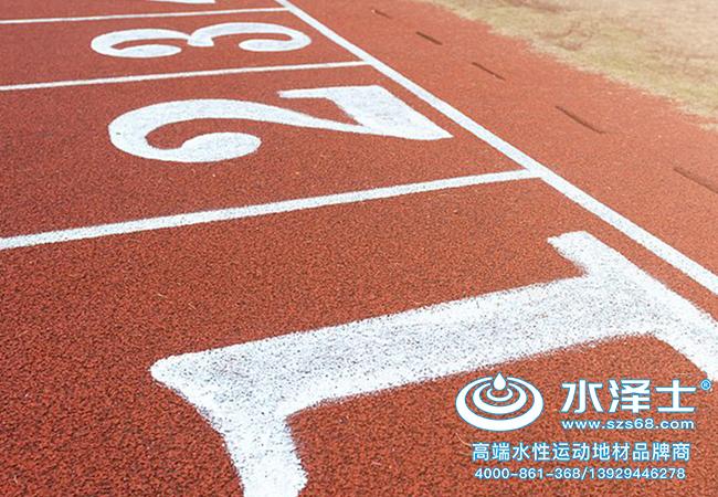新国标塑胶跑道