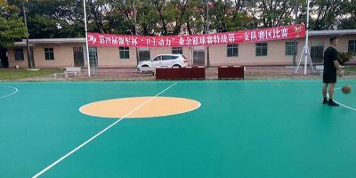广州某突击部队的塑胶篮球场地面投入使用