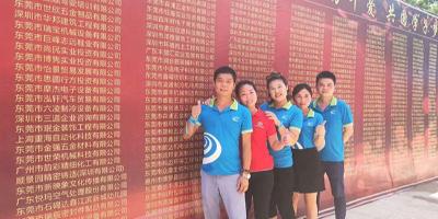 广东德朝体育夫妇:慈善是一种不求回报的享受!
